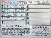 20171207MTM-03