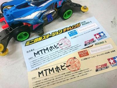 20180827MTM-06