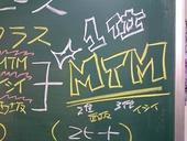 20170716MTM-10