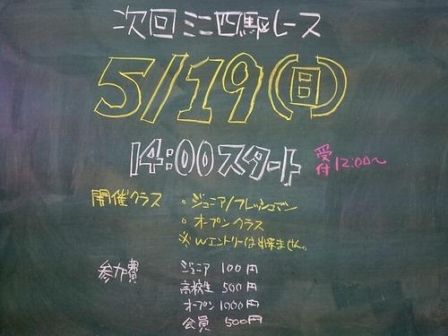 20190513MTM-03