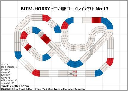 20170517MTM-18