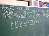 20170717MTM-22