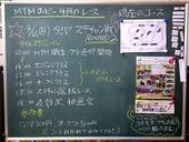 20170415MTM-09