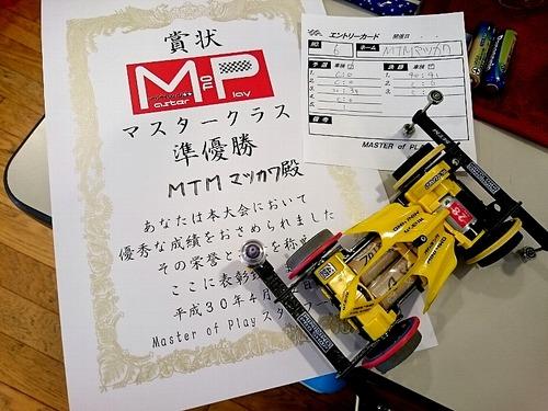 20180422MoP-17