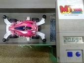 20161123MTM-13