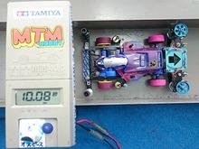 20180719MTM-02