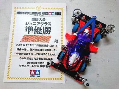 20180212MTM-07