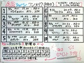 20170915MTM-03