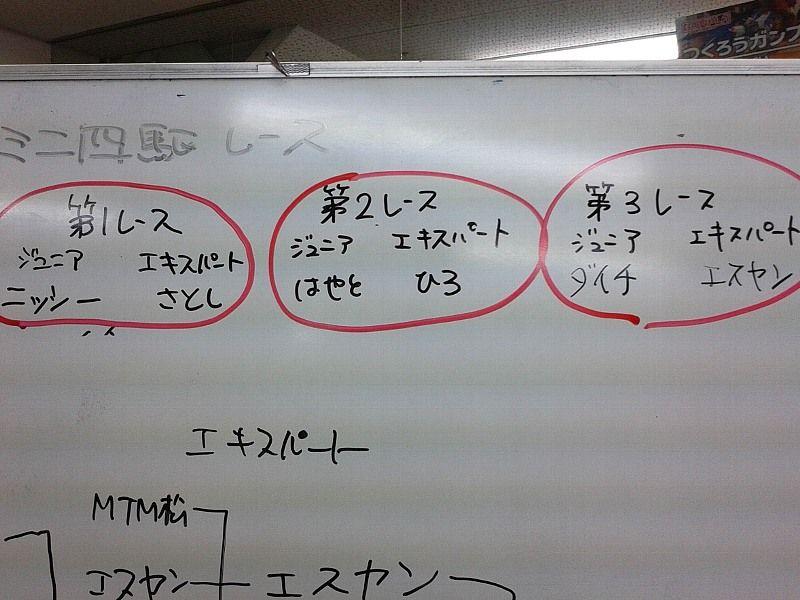 J140427l.jpg