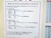 20120712MTM-15