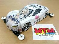 MTM-C13A