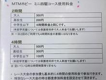 20180305MTM-09
