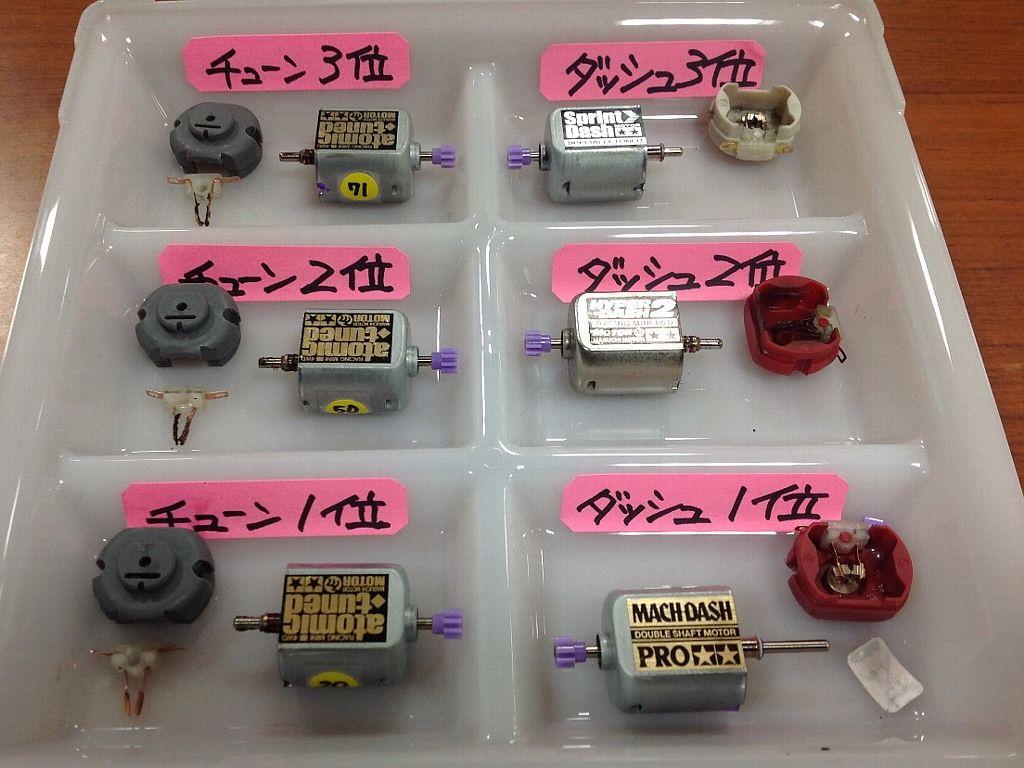 MTM-V06-MO1_20131225085707ee6.jpg