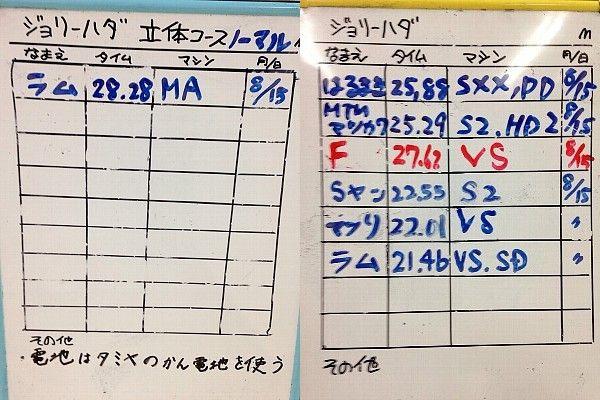 2014-0815JORI-06.jpg