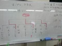 MTM020119_10