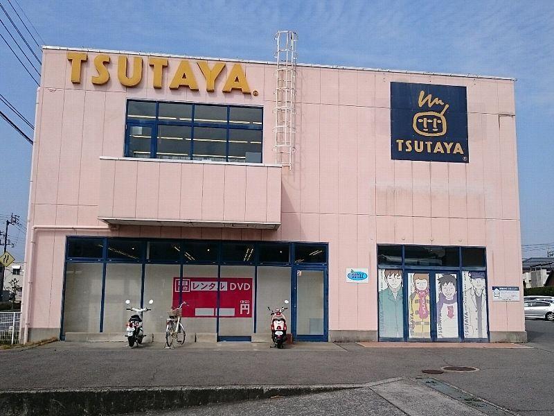 TSUTAYAMITSU150321-01.jpg
