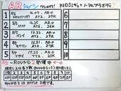 20170807MTM-17
