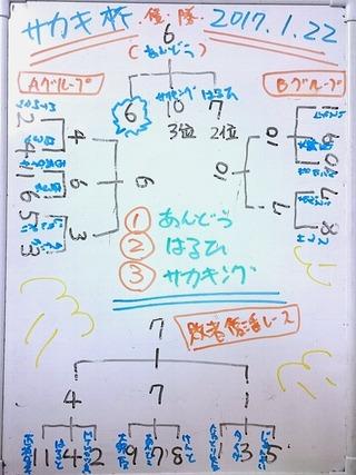 20170123MTM-13