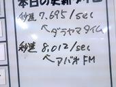 20161123MTM-15