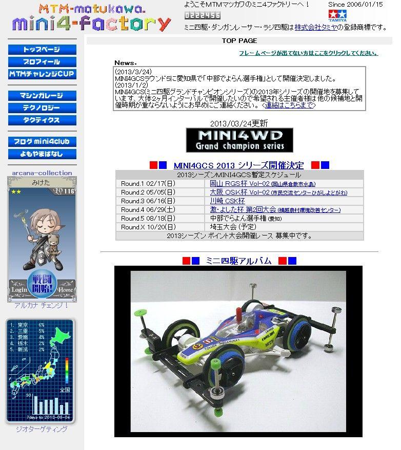 MTM-MINI4PAGE.jpg