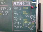 20120712MTM-05