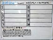 20170415MTM-14
