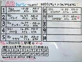 20170723MTM-20