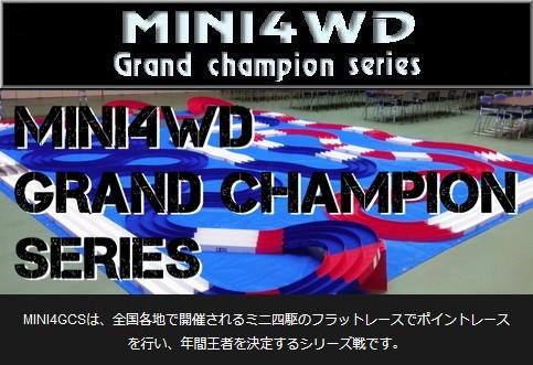 MINI4GCS-TOP