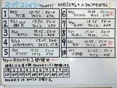 20170517MTM-10