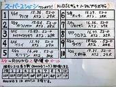20170604MTM-16