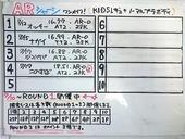 20170717MTM-32