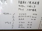 20180422MoP-05
