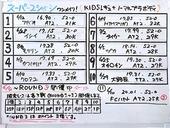 20120712MTM-09
