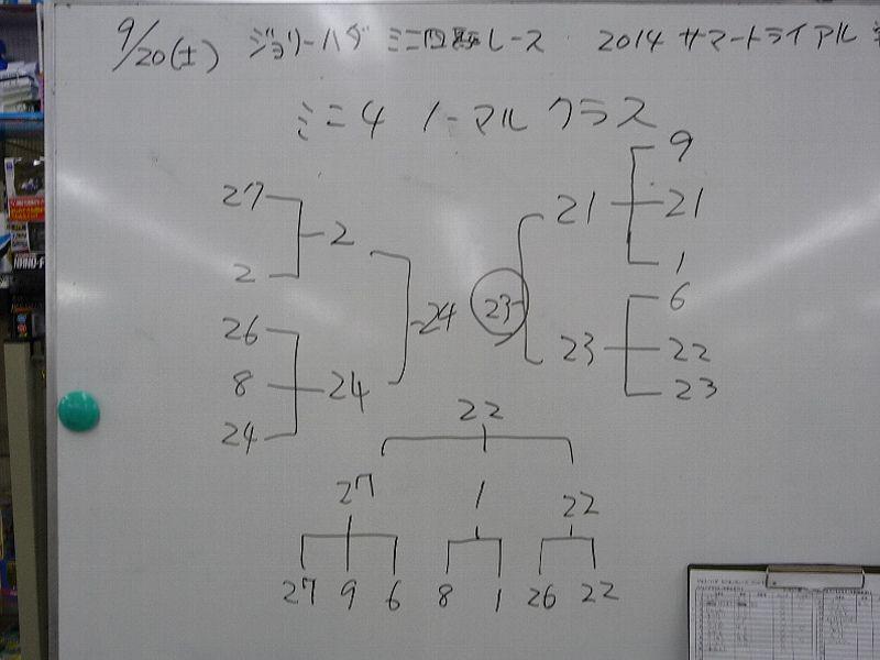 140920-ジョリーハダ09