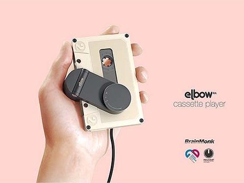 elbow0