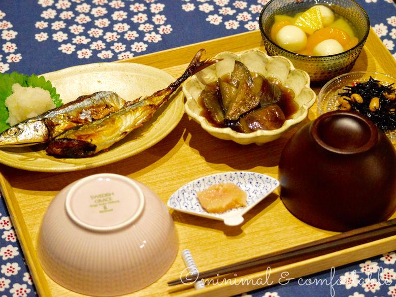 秋刀魚の塩焼き 茄子の煮びたし iittala カステヘルミ大豆ひじき フルーツ白玉