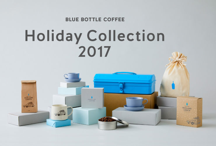 blue bottle coffee holiday collection 2017