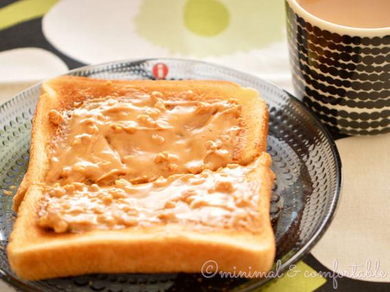 iittala カステヘルミ レイン ピーナッツバタートースト