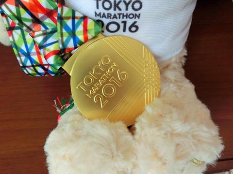 東京マラソン完走しました! 初参加ランナーに伝えたい準備ノウハウまとめ