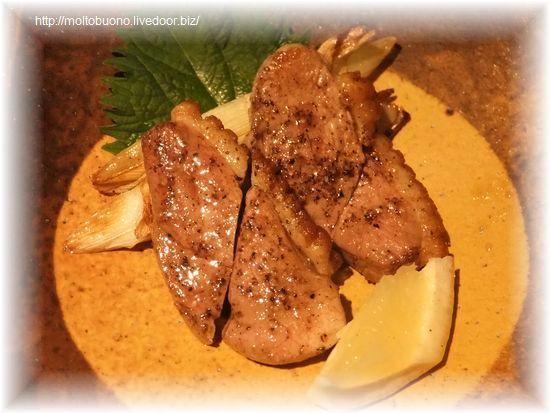 厚切り鴨ロース肉の炙り焼き②-1