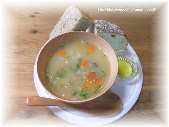スープセット①-1