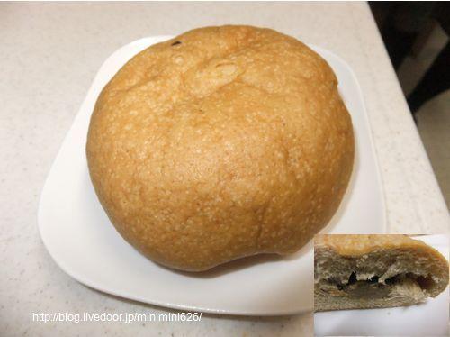 塩キャラメルパン①-1