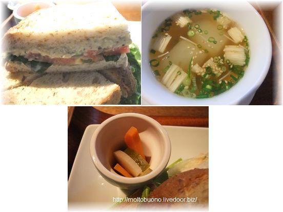 ひよこ豆のハムス 天然酵母全粒パン サンドウィッチ⑤-1