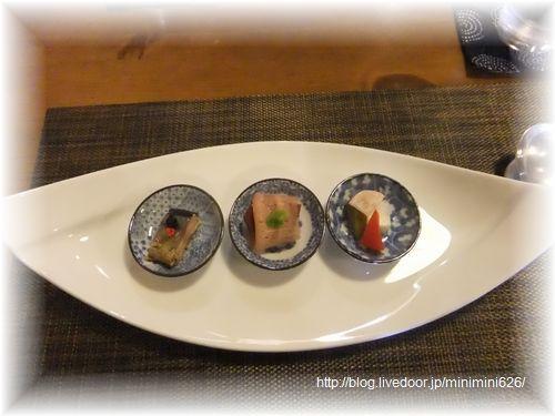 季節を感じる三種の小皿①-1