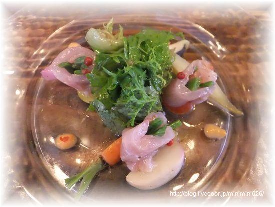 前菜(金目鯛のカルパッチョ)③-1