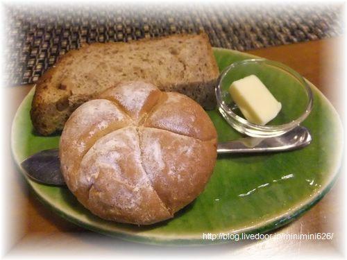 自家製パン2種⑤-1