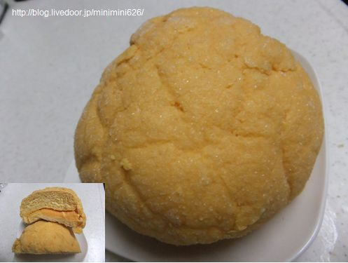 プレミアムメロンパン③-1