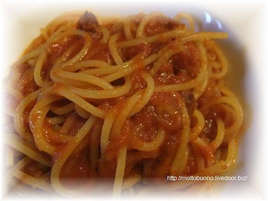 ベーコンとタマネギのトマトソース アマトリチャーナ⑥-1