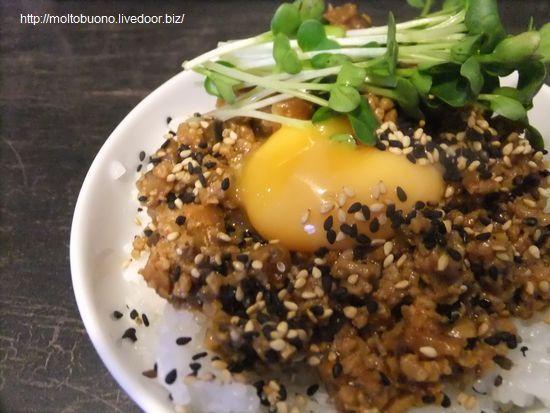 肉味噌卵ライス③-1