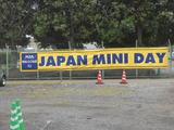 miniday1